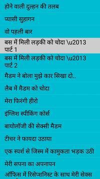 Download Desi Bhabhi Desi Chut Ki kahani - Live update