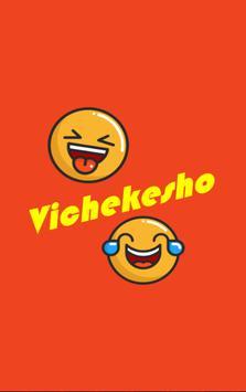 Vichekesho poster