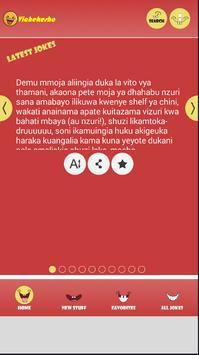 Vichekesho screenshot 1
