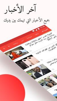 زووم - خبر عاجل & فيديو ممتع poster