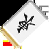 Orimageddon icon