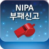 정보통신산업진흥원 헬프라인 icon