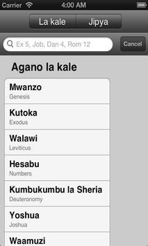 Bible in Swahili Free screenshot 1