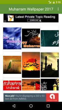 Muharram Wallpaper 2017 poster
