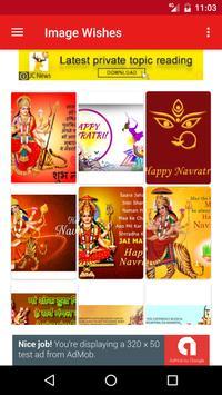 Navratri Wishes & Greetings SMS Images apk screenshot