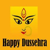 Vijaya Dashami Wishes icon