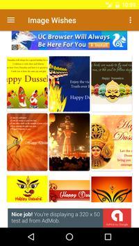 Vijaya Dashami Wishes screenshot 2