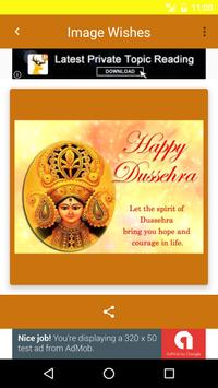 Vijaya Dashami Wishes screenshot 3