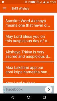 Akshaya Tritya SMS And Images screenshot 1