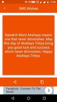 Akshaya Tritya SMS And Images screenshot 2