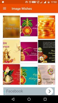 Akshaya Tritya SMS And Images screenshot 3