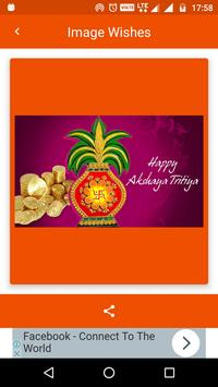 Akshaya Tritya SMS And Images screenshot 4