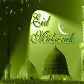 Ramzan Mubarak Images icon