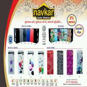 Navkar Aata Maker icon