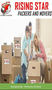 Rising Star Packers and Movers poster
