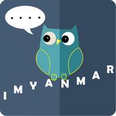 iMyanmar icon
