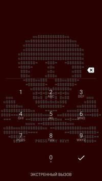 Живые Обои Вирус Петя screenshot 3