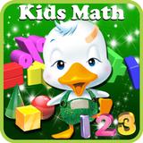 Kids Math - Educational Game and Worksheet Free