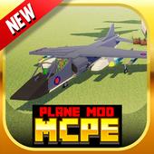 Plane MOD For MCPE! icon