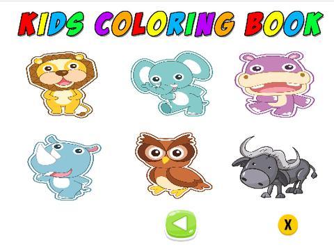 Kids Coloring Book wild animal screenshot 2