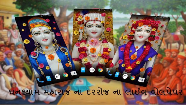 HD Lord Ghanshyam Maharaj Live Wallpaper poster