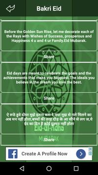 Bakri Eid Image Wallpaper Eid-ul Adha Azha Message apk screenshot