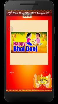 Bhai Dooj / Bhai Bij Wishes Wallpapers Sms Images apk screenshot