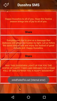 Dussehra Greetings Wallpaper Sms Wishes Quotes screenshot 3