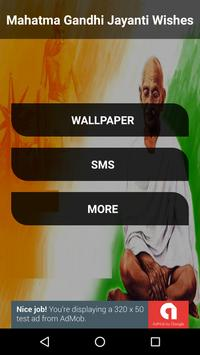 Mahatma Gandhi Jayanti Wallpaper Sms Wishes Quotes poster