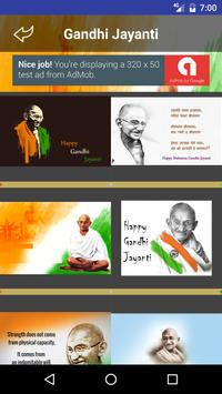 Mahatma Gandhi Jayanti Wallpaper Sms Wishes Quotes screenshot 1