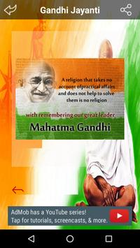 Mahatma Gandhi Jayanti Wallpaper Sms Wishes Quotes screenshot 2