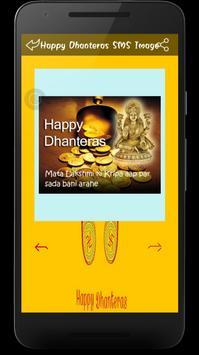 Happy Dhanteras Wishe Greeting Walpapper Sms Image apk screenshot
