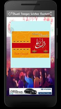Diwali Image Greetings Walpapper Sms Wishes Quotes screenshot 3