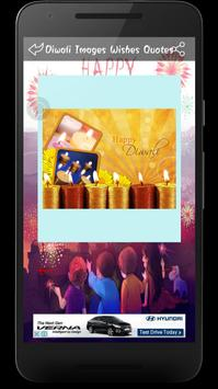 Diwali Image Greetings Walpapper Sms Wishes Quotes screenshot 7