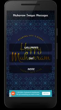 Muharram Wishes Greeting Quotes SMS Message Status poster