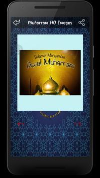 Muharram Wishes Greeting Quotes SMS Message Status apk screenshot