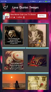 Love Quote Image DP Romantic Wallpaper SMS Message apk screenshot
