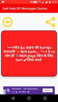 Sad Hate Quote Image DP Wallpaper Wishe SMS Mesage screenshot 7