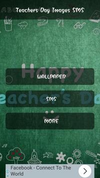 Teachers Day Wallpapers Wishes SMS Quotes Images poster