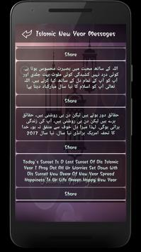 Islamic New Year Images Wishes Greetings Sms Quote screenshot 7
