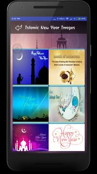 Islamic New Year Images Wishes Greetings Sms Quote screenshot 1
