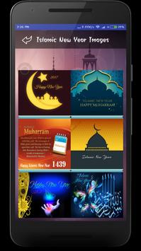 Islamic New Year Images Wishes Greetings Sms Quote screenshot 2