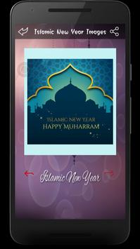 Islamic New Year Images Wishes Greetings Sms Quote screenshot 3