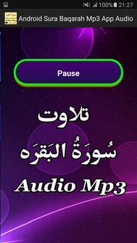 Recite Sura Baqarah Audio Mp3 screenshot 2