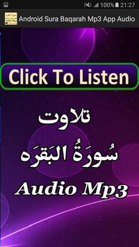 Recite Sura Baqarah Audio Mp3 screenshot 3