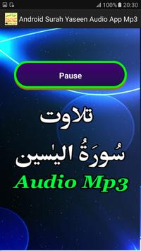 Recite Surah Yaseen Audio App screenshot 2