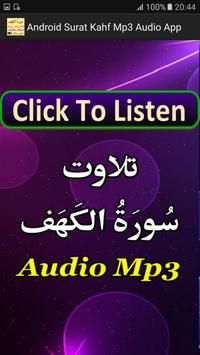 Recite Surat Kahf Mp3 Audio screenshot 3