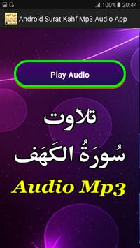 Recite Surat Kahf Mp3 Audio screenshot 4