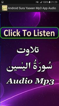 Recite Sura Yaseen Audio Mp3 poster