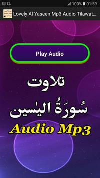 Lovely Al Yaseen Mp3 Audio App apk screenshot